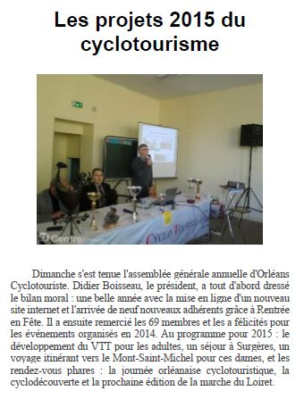 Article AG2014