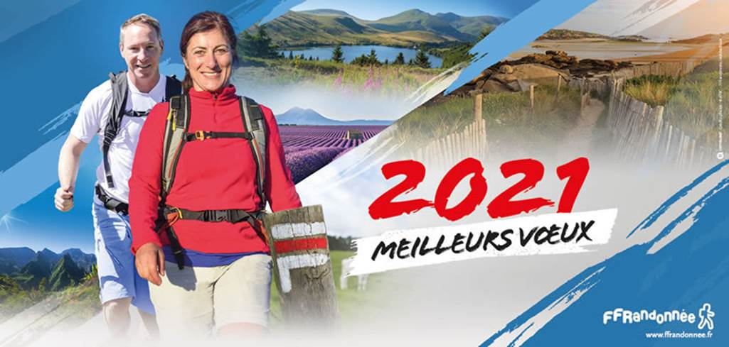 Voeux ffrp 2020